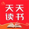 天天读书小说网免费小说app3.6.3安卓版