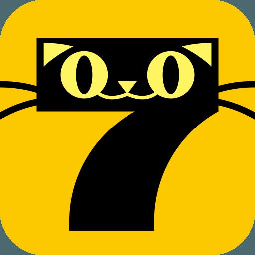 七猫小说抽手机版v5.0.10完美版