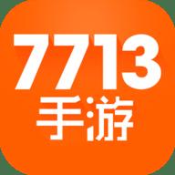 7713游戏盒子破解版v1.0破解版
