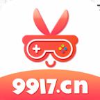 9917游戏盒子至尊破解版v2.3.0安卓