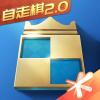 腾讯战歌竞技场红包版v1.0.0