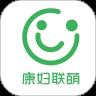 康妇联萌健康管理服务v1.0.5