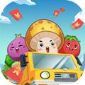 天天种菜赚分红appv1.0.0w88优德版