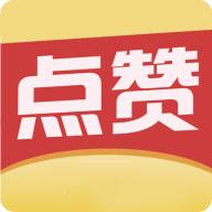 点赞成金(点赞赚钱)appv1.0安卓版