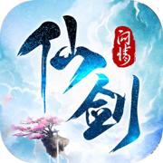 仙剑问情醉仙缘官方正式版v1.0.0安卓版