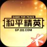 和平�I地�w�服官方申�平�_v3.5.3