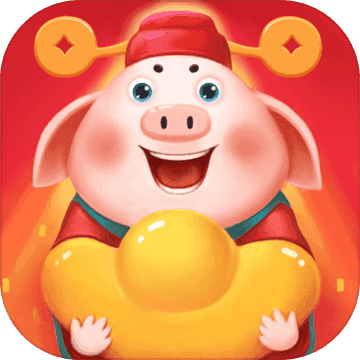 小金猪矿工(刷金币)appv1.0安卓版红包版