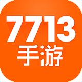 7713游戏盒官方最新版V3.0.0