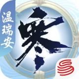 匣中逆水寒官方最新版v0.1.3704官方版