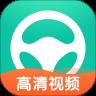 元贝驾考科目二视频教学appv3.2.7高清视频