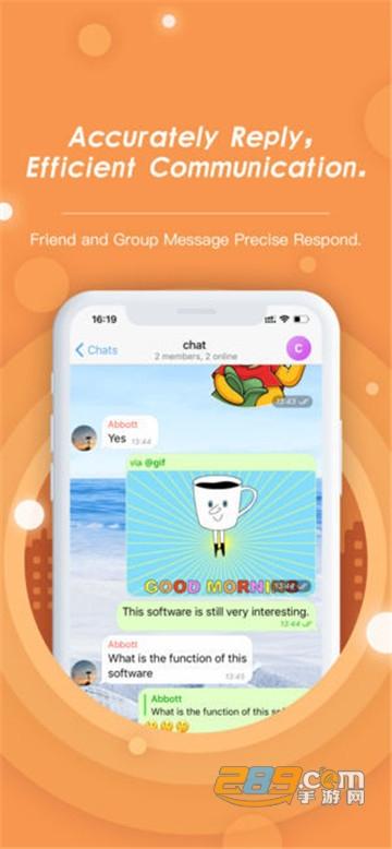 土豆聊天交友app