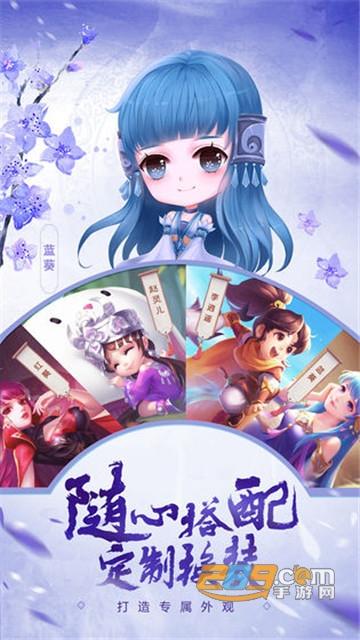 冥剑传之八荒剑秀官方正式版预约
