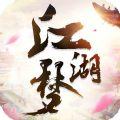 山海江湖梦官网正式版2020v1.0.0安卓版