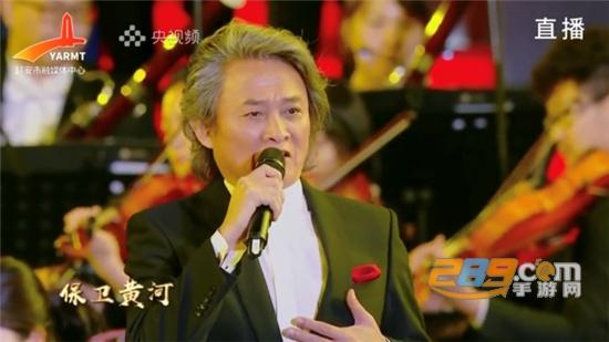 延安523艺术节美育云端课堂直播下载
