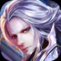 幻龙苍穹破解版v1.0.0安卓版