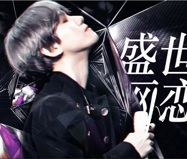 exo盛世网恋破解版带番外最新v3.0.