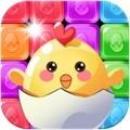 鸡蛋消消乐游戏赚钱v1.0.0