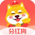 狗狗世界合成分红狗赚钱v1.0.0安卓版
