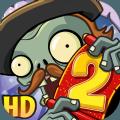 植物大战僵尸2端午节高清版破解版v2.5.1最新版