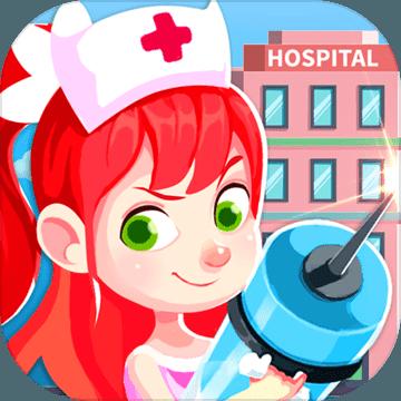 萌趣医院正式服v5.2.0