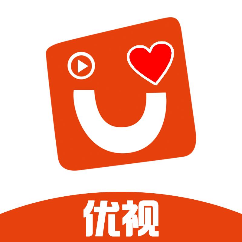 优视短视频分享平台v1.1.4 安卓版
