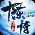 陈情若梦官网正式版安卓版v1.0.0安卓版