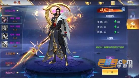 陈情若梦官网正式版安卓版