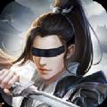 剑仙伏魔录官网版v1.0.0安卓版