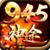 945神途2020官网版v1.0.0安卓版