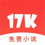 17k小说网免费小说appv7.3.5