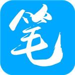 笔趣阁app修改解锁vip破解版v8.0.2
