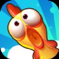 全军出鸡闯关赢红包(可提现)v1.0.0