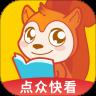 点众快看小说免费小说官方版v3.9.3