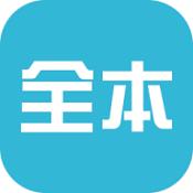 醉蝶全文本小说免费下载v1.0去广告版