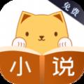 九猫阅读软件下载去广告v1.0安卓版