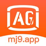 AG美剧去广告会员版v1.1.9
