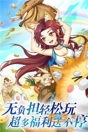 彩虹物语2020官方内测最新版