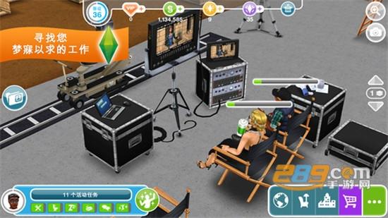 模拟人生2020最新手机畅玩版