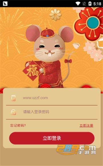 BCAM福鼠手机赚钱app