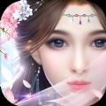 冰雪青剑录手游官方版v1.0.0