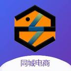 智速购同城生活服务平台v0.0.3