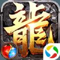盛世龙城之傲血战歌官方最新版v1.0.0安卓版