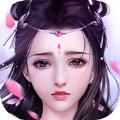 苍穹飞仙决官方安卓版v1.0.0最新版