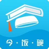 今饭碗学习教育appv2.0.1安卓版