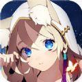 天妖誓官方最新版v1.0.0