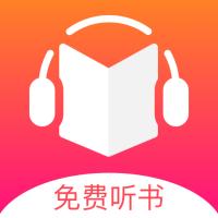 免费听书王手机听书app1.30安卓版