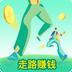 全民走路红包版v1.0.0