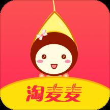 淘麦麦优惠appv1.0红包版