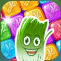 韭菜消消乐游戏红包版v1.0.0