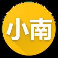 小南tv盒子破解版v1.2.0最新版